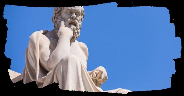 Filososfisch schrijven